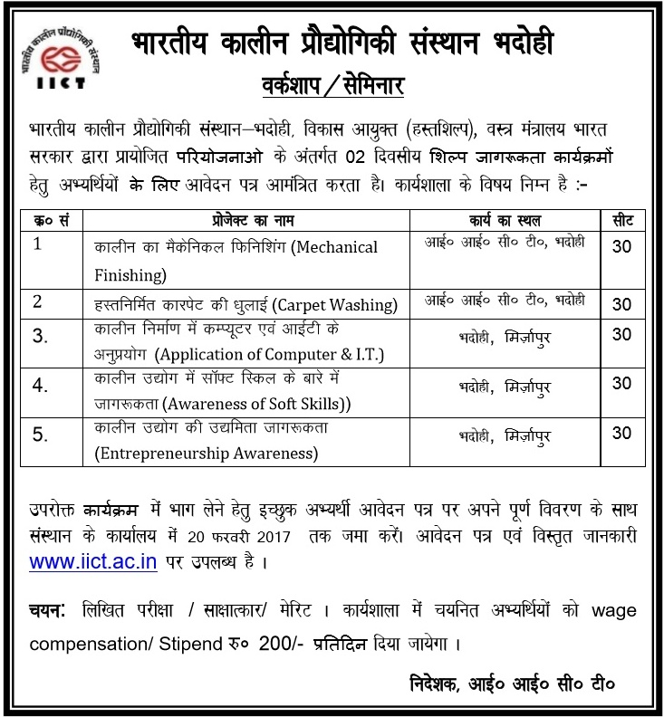 Advertisement for workshop in Craft Awareness Programmes for General