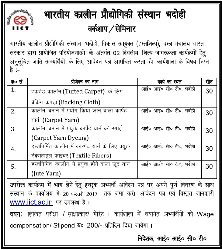 Advertisement for workshop in Craft Awareness Programmes for SC